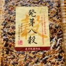 発芽八穀-100%北海道産。生産者こだわりの土と水と栽培法